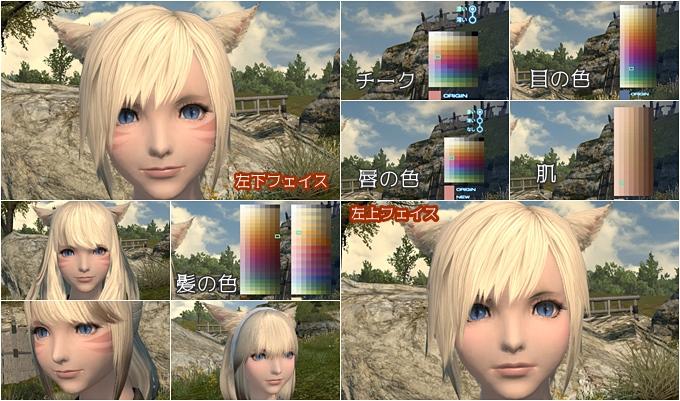 私の好みで肌の色が左から2列になっていますが、テンプレ可愛いならば肌の色は1番左端の列にしてください 髪型を変えているだけで基本顔パーツは同じです